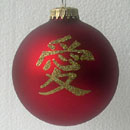 Chinese Symbol Ornament